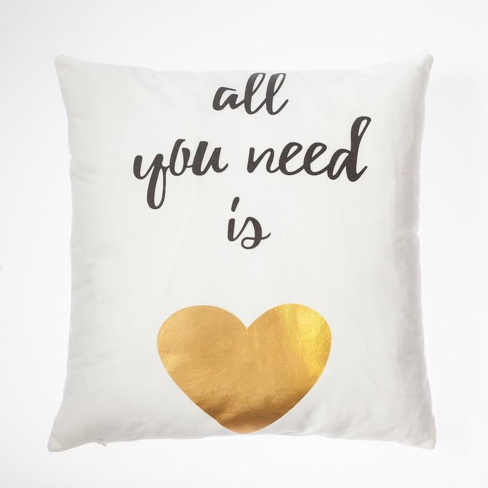 Наволочка декоративная — Любовь, 42 х 42 см, п/э