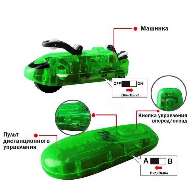 Игровой конструктор - Трубопроводные гонки, дополнительная машинка – 1 шт., ,