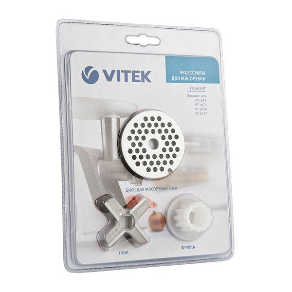 Доп. комплект для мясорубки Vitek VT-1624 ST VT-1624(ST)Мясорубки<br>Если вам необходимо часто готовить мелкий однородный фарш, то насадка для мясорубки VT-1624 ST – то, что надо. В перфорированном диске предусмотрены небольшие отверстия, что позволит получить мелкий фарш за считанные минуты. Дополнительно диск комплектуется ножом и пластиковой втулкой, которые также позволяют мясорубке качественно работать. Данная насадка идеально подойдет для мясорубок VITEK таких моделей, как VT-1673, VT-1676, VT-1675, VT-1677, что подтверждает ее универсальность.<br>