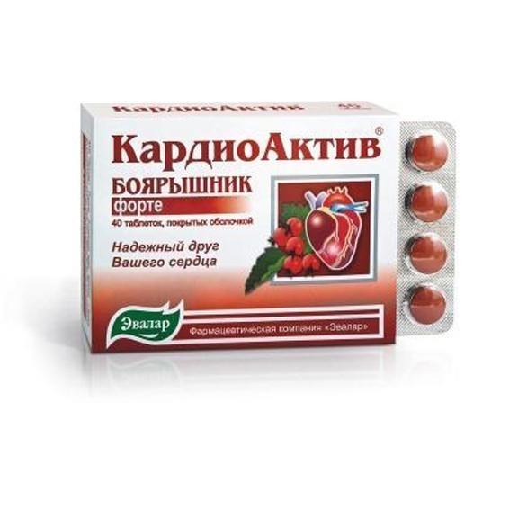 Боярышник Форте Кардиоактив Эвалар — 40 таблеток