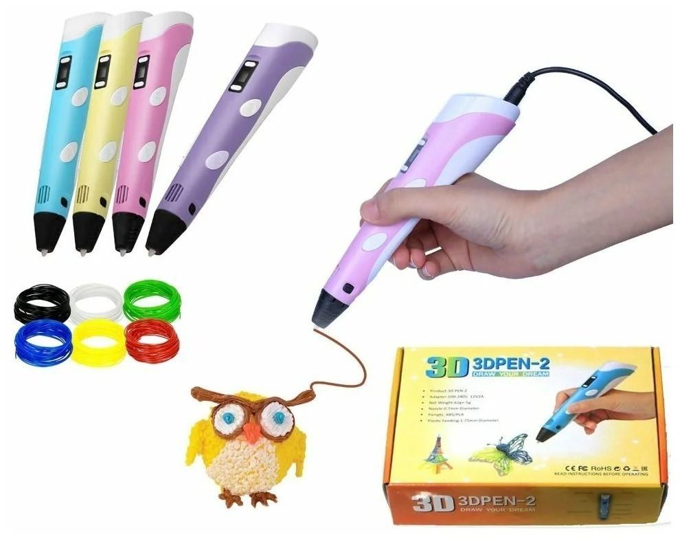 3D Ручка Printing Pen-2, розовый