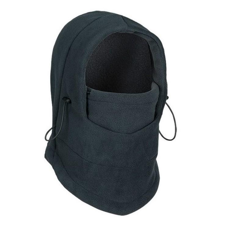 Флисовая шапка маска - темно сераяМаски<br>С трудом переносите холод и уже не знаете, как согреться на улице? Спешите купить по суперцене флисовую шапку маску темно серого цвета. Стильный аксессуар для мужчин прекрасно подойдет к любому образу, а главное – обеспечит максимум тепла в любых условиях!<br>