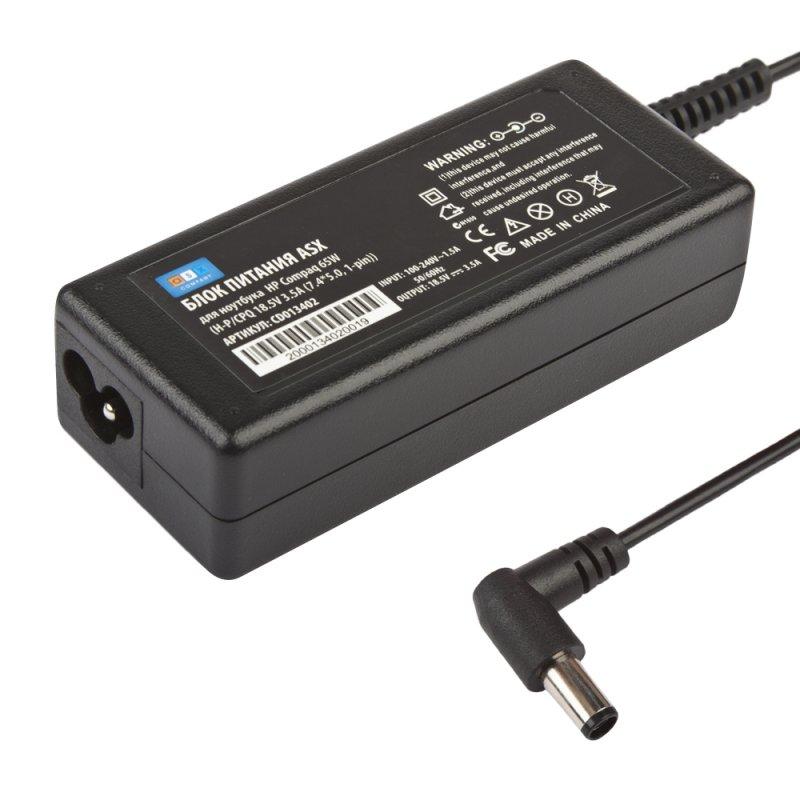 Блок питания ASX для ноутбука HP Compaq 65W (H-P/CPQ 18.5V 3.5A (7.4*5.0, 1-pin))