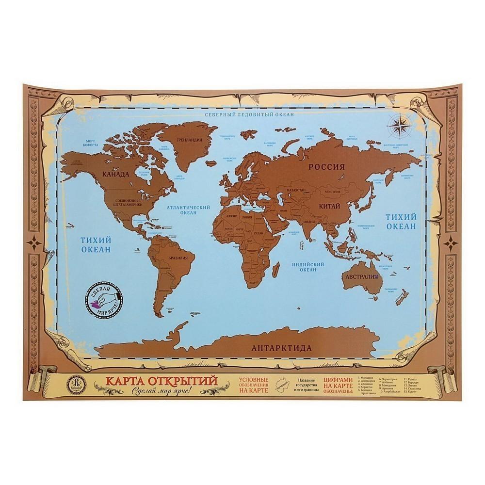 Карта мира со скретч-слоемОстальные игрушки<br>Что подарить человеку, который не представляет свою жизнь без путешествий? Подарите ему радость воспоминаний, благодаря стильной карте мира со скретч-слоем. Можно стирать страны, где человеку уже побывал, или ставить для себя новые цели!<br>