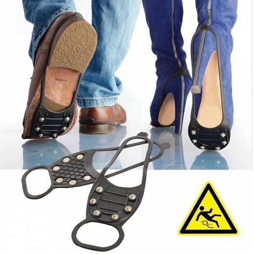 Ледоходы для обуви - отличное средство от скольжения