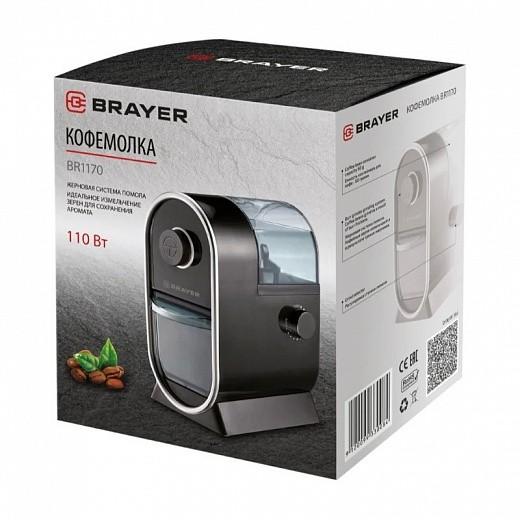 Кофемолка Brayer BR1170, жерновая, ёмкость 100 г., 110 Вт, регулировка помола